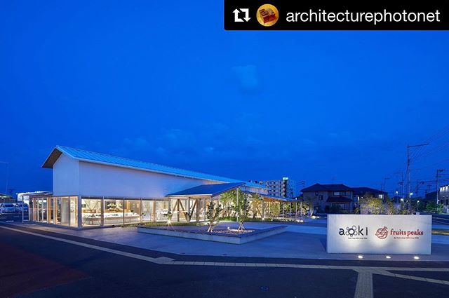 "#structuralengineering #timberstructure Worked with @sinato.jp #sinato#Repost @architecturephotonet with @get_repost・・・photoToshiyuki Yano・大野力 / sinatoによる、宮城・仙台市の果物店兼飲食店「aoki / fruits peaks Sendai」・Sinato designed the Fruit shop and restaurant ""aoki / fruits peaks Sendai"" in Miyagi , Japan.・more photos : link in bio・other projects→@architecturephotonet・#architecture #architect #architettura #architektura #architetto #arkitektur #arkitekt #architecturephotography #architecturelovers #architecturestudents #建築 #建築写真 #建築家 #建築士 #arsitektur #interior #interiordesign #japanesearchitecture #デザイナーズ #写真  #photographer #デザイン #内装デザイン #店舗デザイン"